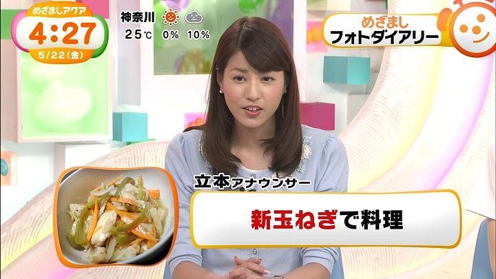 nagashima20150522_09.jpg