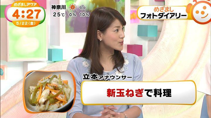 nagashima20150522_10.jpg