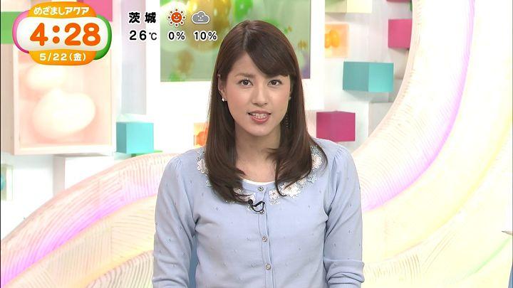 nagashima20150522_11.jpg
