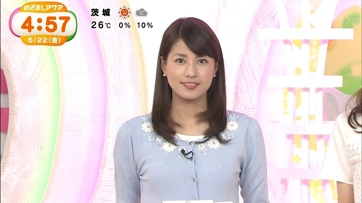 nagashima20150522_13.jpg