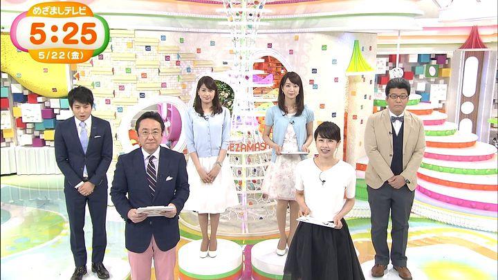 nagashima20150522_14.jpg