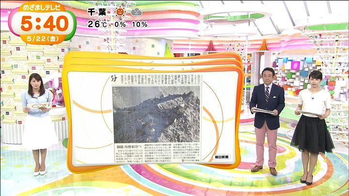 nagashima20150522_15.jpg
