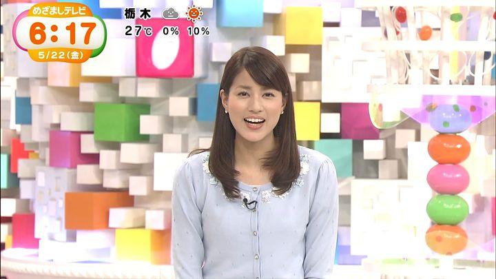 nagashima20150522_16.jpg