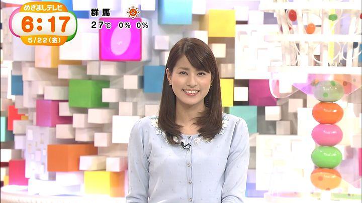 nagashima20150522_17.jpg