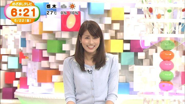 nagashima20150522_18.jpg