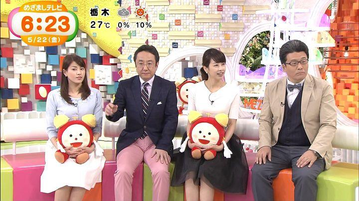 nagashima20150522_19.jpg