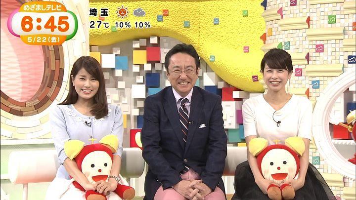nagashima20150522_20.jpg