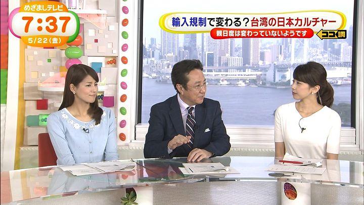 nagashima20150522_22.jpg