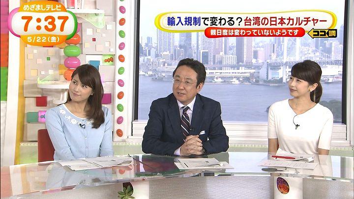 nagashima20150522_23.jpg