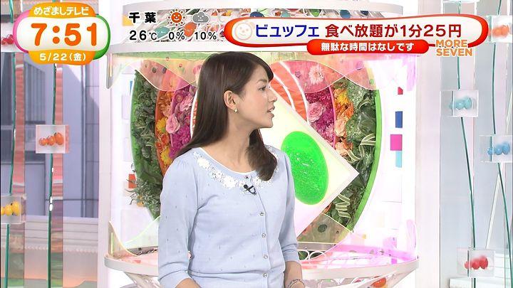 nagashima20150522_25.jpg