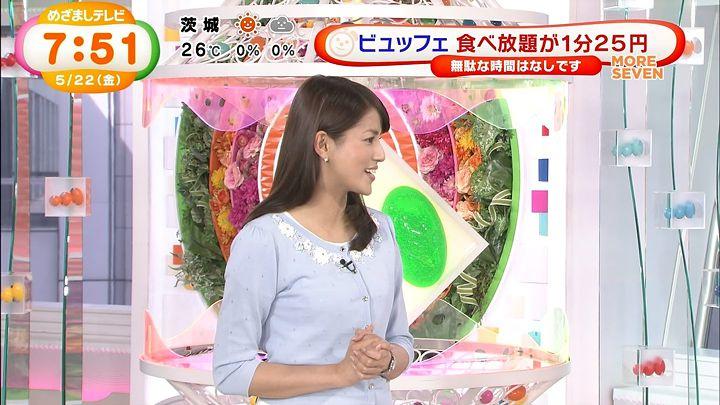 nagashima20150522_26.jpg
