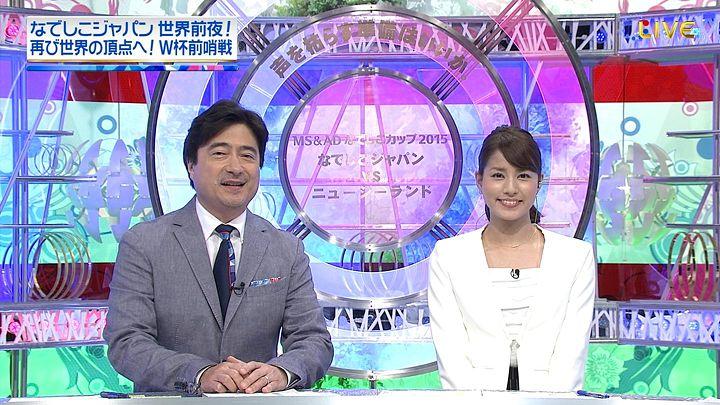 nagashima20150524_01.jpg