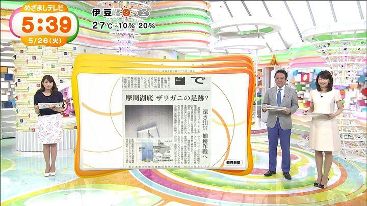 nagashima20150526_02.jpg