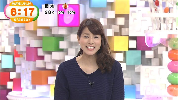 nagashima20150526_03.jpg