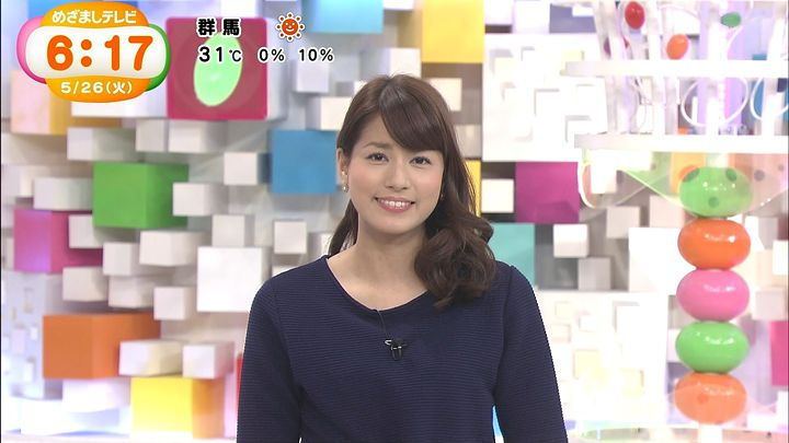 nagashima20150526_04.jpg