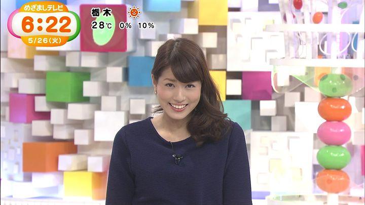 nagashima20150526_06.jpg
