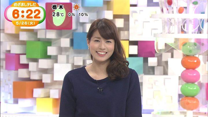 nagashima20150526_07.jpg