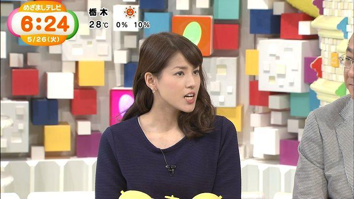 nagashima20150526_08.jpg