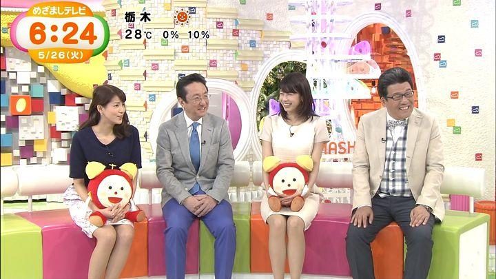nagashima20150526_10.jpg