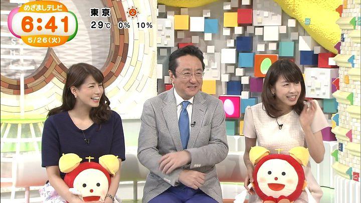 nagashima20150526_14.jpg