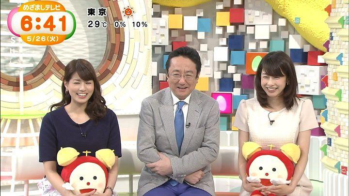nagashima20150526_15.jpg