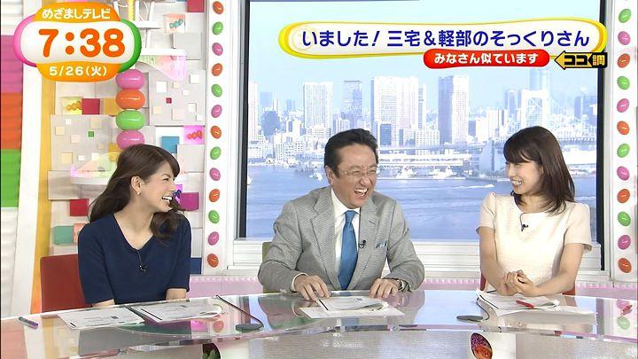nagashima20150526_17.jpg