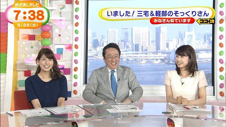 nagashima20150526_18.jpg