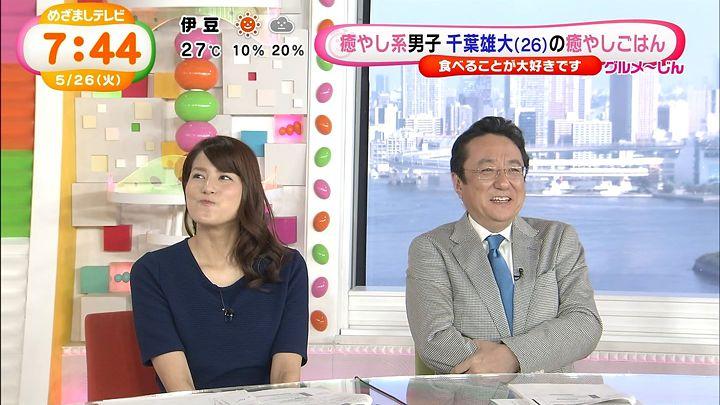 nagashima20150526_19.jpg