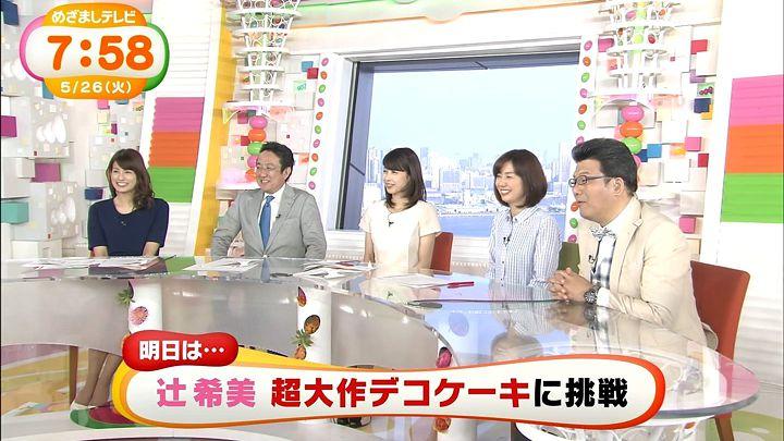 nagashima20150526_23.jpg