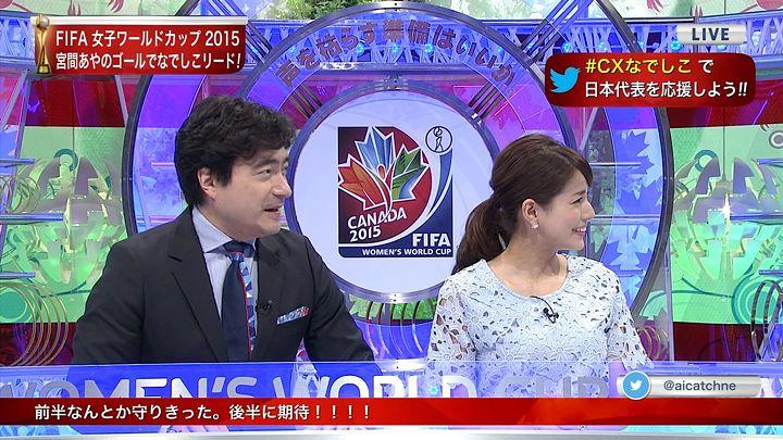 nagashima20150609_29.jpg