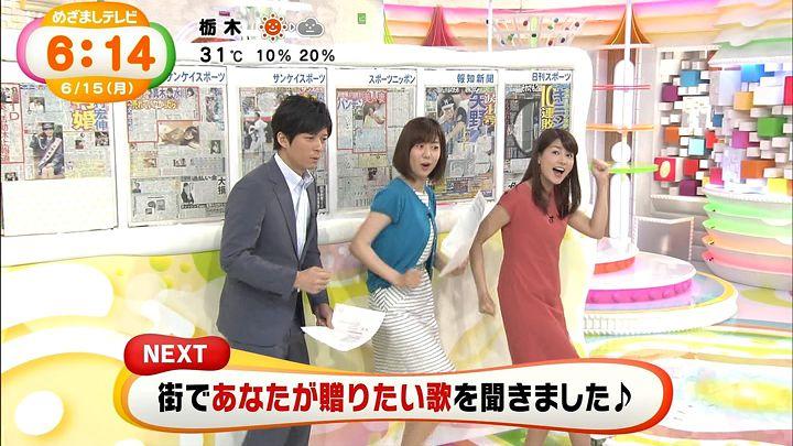 nagashima20150615_06.jpg