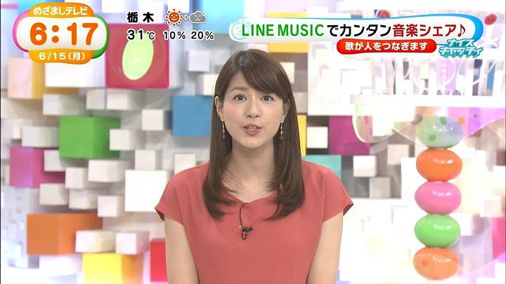 nagashima20150615_07.jpg