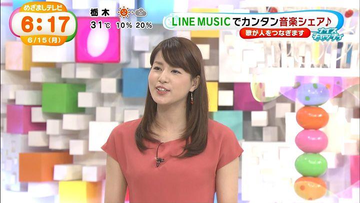 nagashima20150615_08.jpg