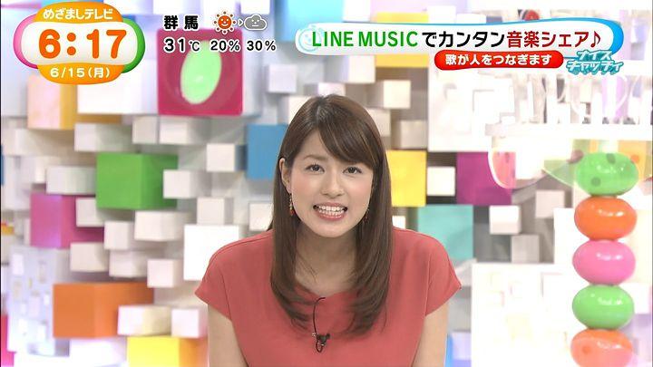 nagashima20150615_09.jpg