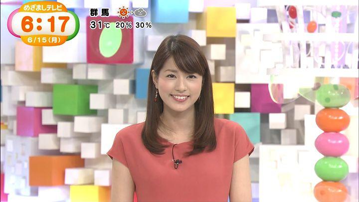 nagashima20150615_10.jpg
