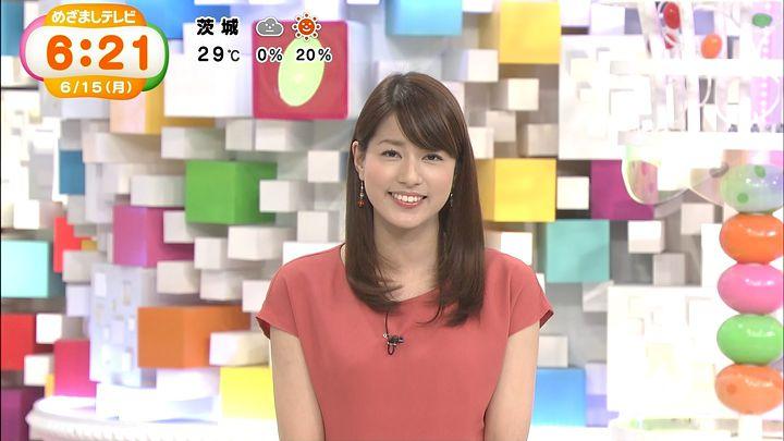 nagashima20150615_11.jpg