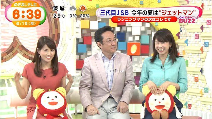 nagashima20150615_13.jpg
