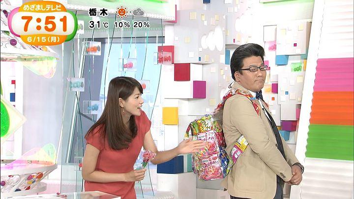 nagashima20150615_15.jpg