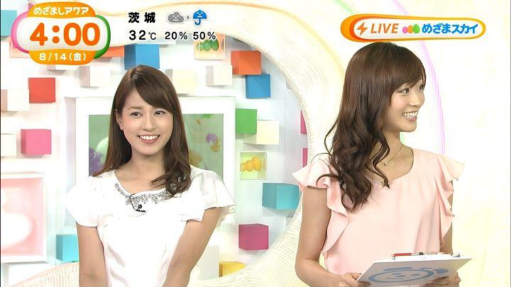 nagashima20150814_01.jpg