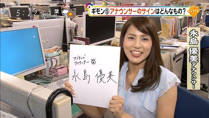 nagashima20150815_01.jpg