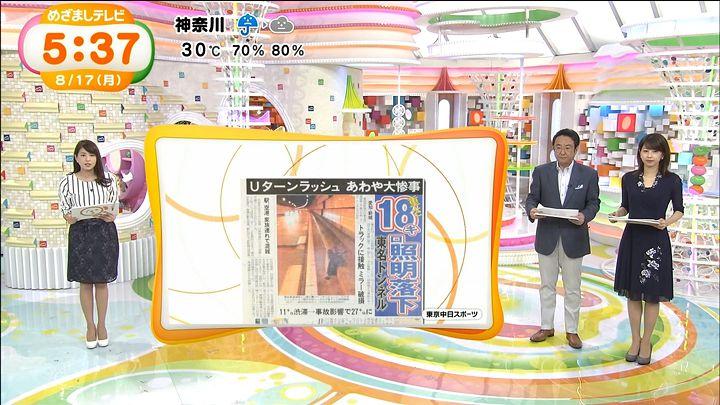 nagashima20150817_01.jpg