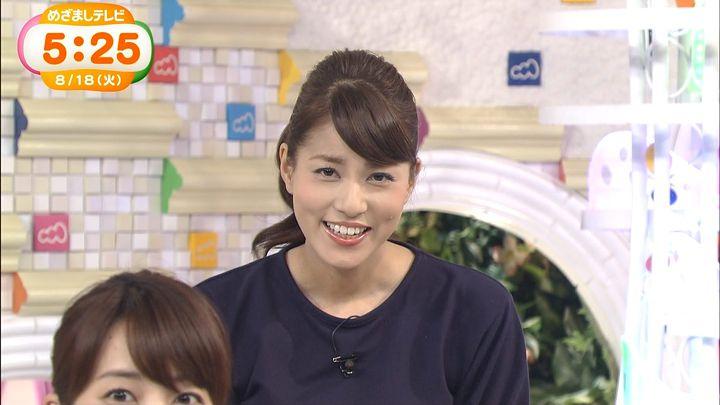 nagashima20150818_01.jpg