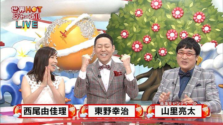 nishio20150417_02.jpg