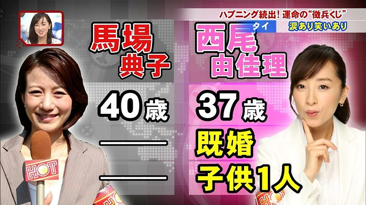 nishio20150417_04.jpg