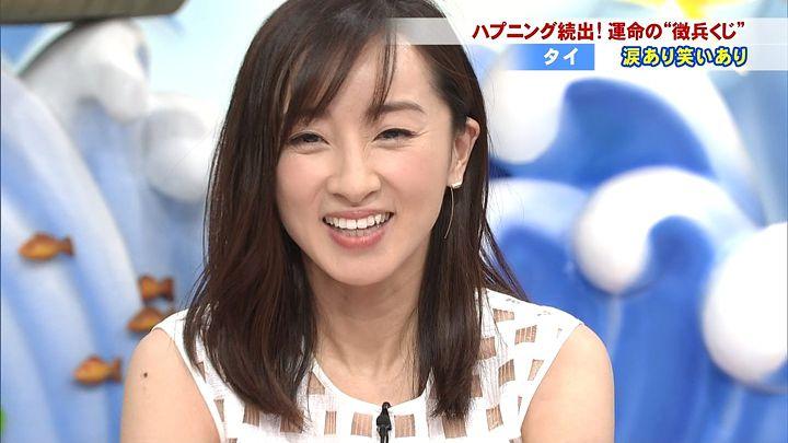 nishio20150417_05.jpg