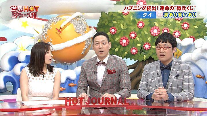 nishio20150417_09.jpg