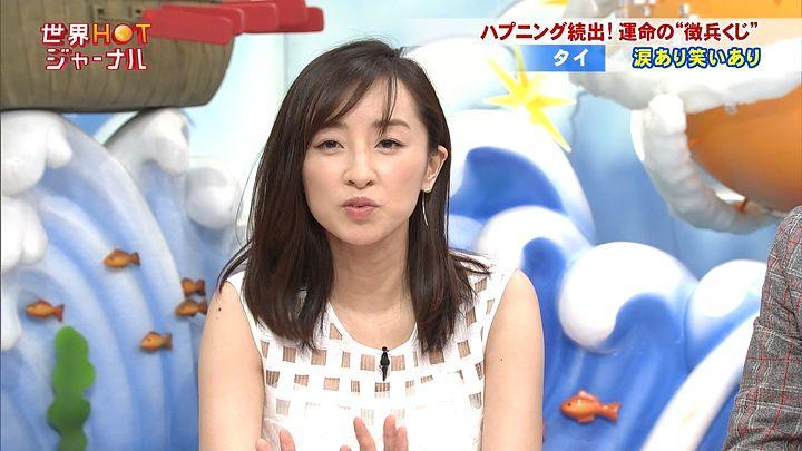 nishio20150417_10.jpg