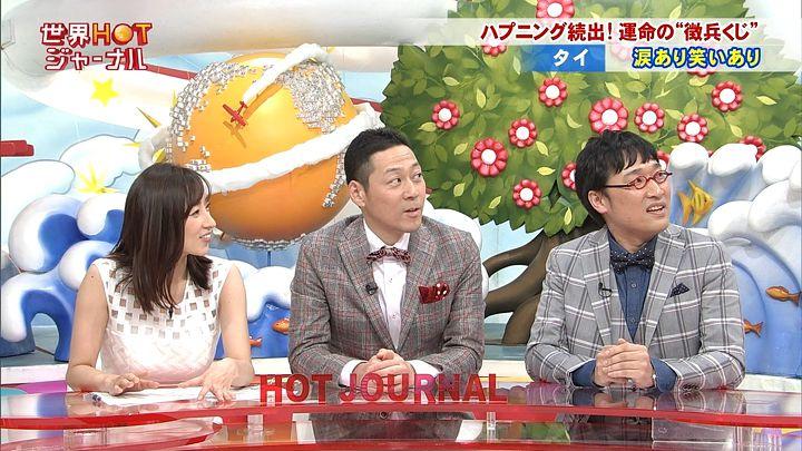 nishio20150417_11.jpg