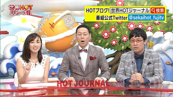 nishio20150417_16.jpg