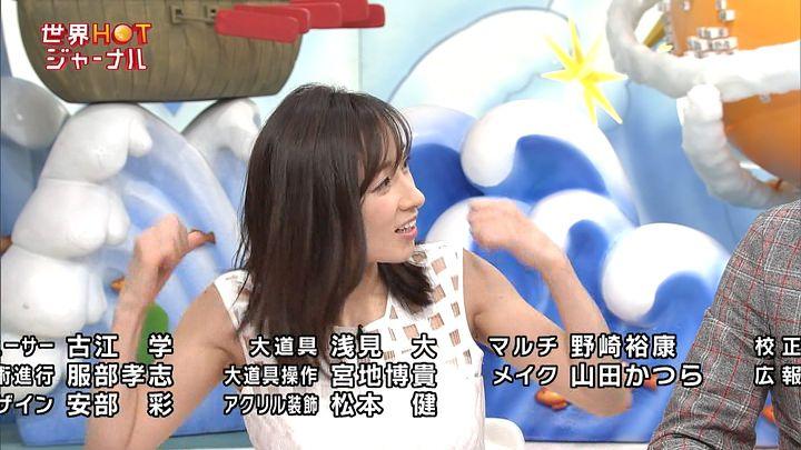 nishio20150417_17.jpg